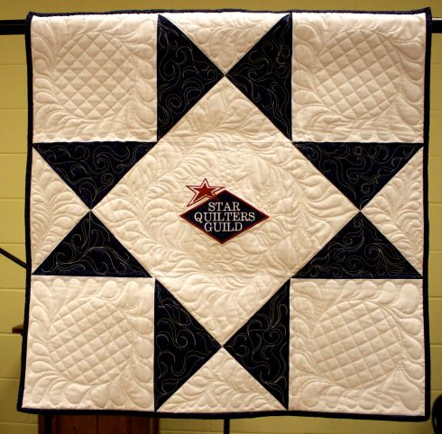 Star Quilters Guild Banner Pieced by Loretta Twiford, embroidered by Linda Greene, and quilted by Linda Whisman.  Beautiful work, Ladies!  Thank you!