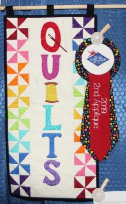 201 Quilt Sign